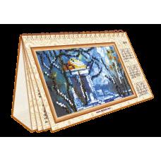 """Набір для вишивання на натуральному художньому холсті """"Календар. Пейзажі"""""""