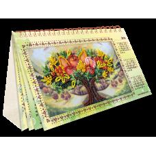 """Набір для вишивання на натуральному художньому холсті """"Календар. Дивовижний сад"""""""