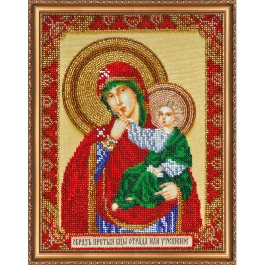"""Набір для вишивання бісером на натуральному художньому холсті """"Ікона Божої Матері """"Розрада й утіха"""""""
