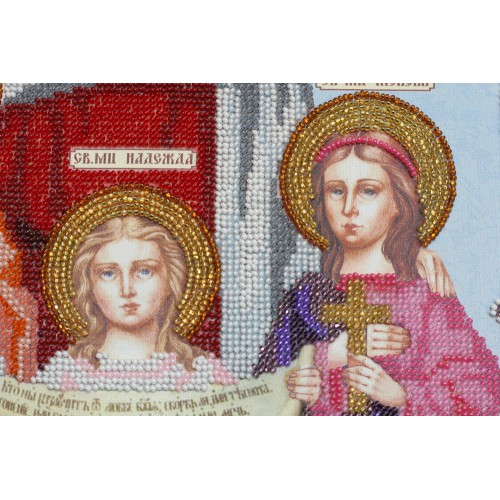 """Набір для вишивання бісером на натуральному художньому холсті """"Святі Віра, Надія, Любов і матір їх Софія"""""""