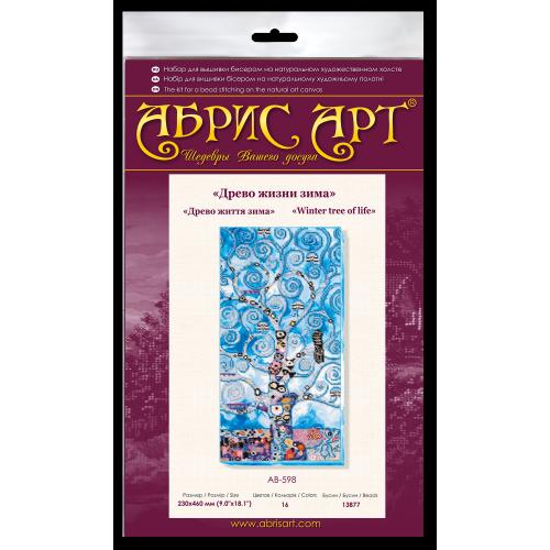 """Набір для вишивання бісером на натуральному художньому холсті """"Дерево життя зима"""""""
