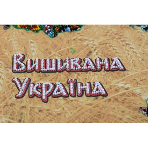 """Набір для вишивання бісером на натуральному художньому холсті """"Вишивана Україна"""""""