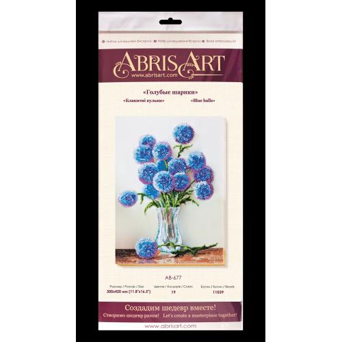 """Набір для вишивання бісером на натуральному художньому холсті """"Блакитні кульки"""""""