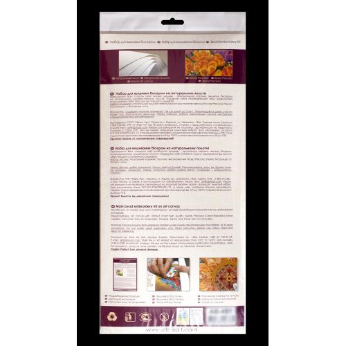 """Набір для вишивання бісером на натуральному художньому холсті """"Каданс-2"""" білий фон"""