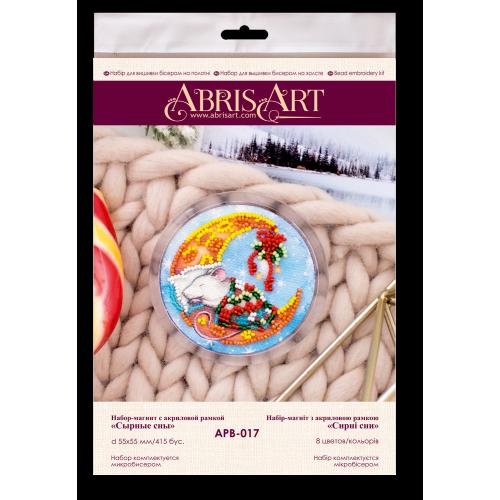 """Набір-магніт для вишивання бісером  на натуральному художньому холсті з акриловою основою """"Сирні сни"""""""
